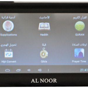 Al Noor Digital Quran With Android 4.1 QM 6000 - Black